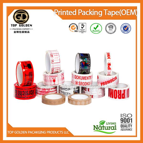 Printing sealing adhesive tape